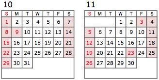 カレンダー2017年10月