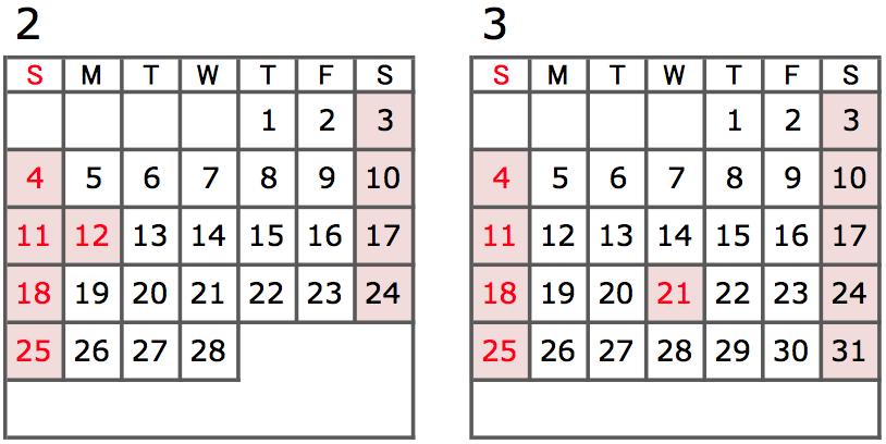 カレンダー2018年2月3月