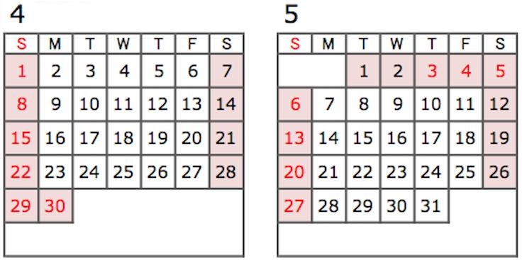カレンダー2018年4月5月