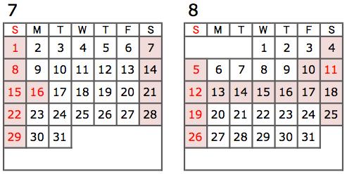 カレンダー2018年7月8月